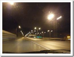 24-én éjjel (25-én hajnalban) a pontos idő rosszul volt beállítva a fotómasinkán, a valós 3:21...